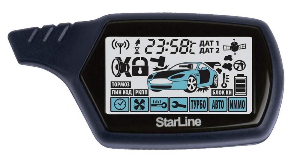 Продажа сигнализаций StarLine