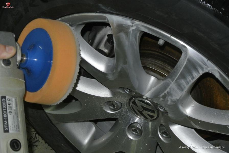 Чистка дисков